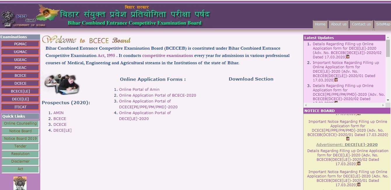 BCECEB (बिहार संयुक्त प्रवेश प्रतियोगिता परीक्षा पार्षद) की ऑफिसियल वेबसाइट लुक