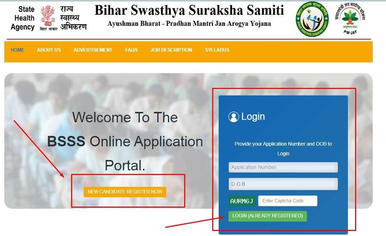 Bihar Swasthya Suraksha Samiti Bharti 2020 Registarion और Login Form