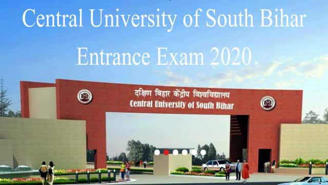 [CUCET] Central University of South Bihar Entrance Exam 2020