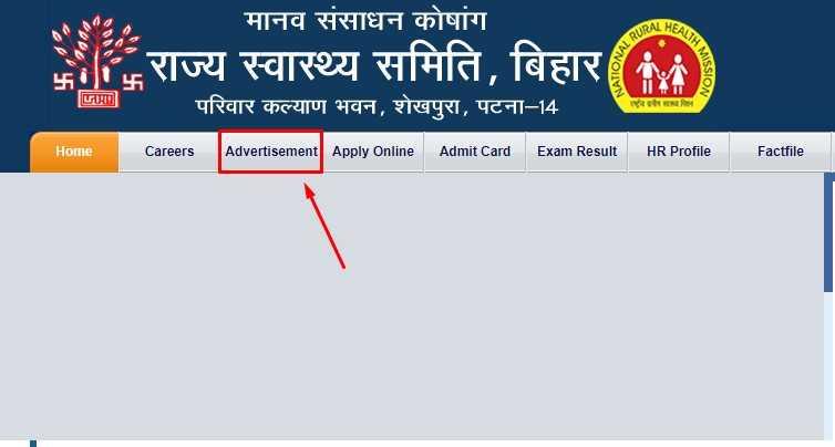 बिहार ANM भर्ती Advertisement पर क्लिक करना है