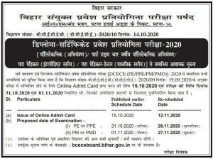 Bihar Polytechnic Latest Notice October 2020