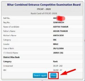 Download & Print Bihar ITICAT Rank Card Online