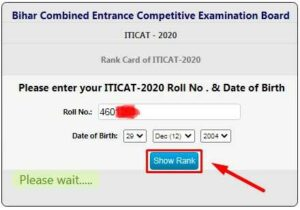 Enter Roll Number & Date of Birth To Check Bihar ITI Result & Check Rank Card of ITICAT Bihar